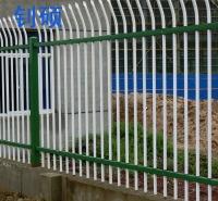 【安全网】厂家定制锌钢小区道路护栏网耐磨损喷塑围墙市政护栏网