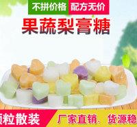 新型果蔬梨膏糖 潍坊梨膏糖代加工 直播零食货源