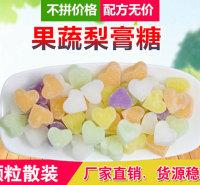 直播零食货源 梨膏糖销售 北京新品果蔬梨膏糖