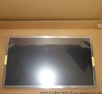NL192108AC18-01D液晶模组 15.6英寸工业液晶屏 NLT工控屏