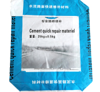 河南郑州塑料编织袋定制加工厂家 工业包装袋批发价格 出厂价格 欢迎订购