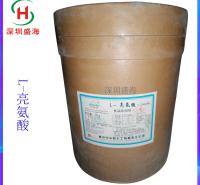 批发零售 L-亮氨酸 食品级 氨基酸 L-亮氨酸 品质保证