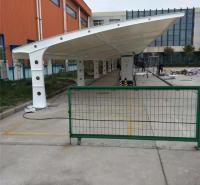 张拉膜自行车蓬户外遮阳雨棚膜结构 汽车车棚膜结构