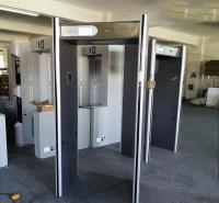 医院测温安检门 门式红外测温仪 分区探测 快速通过