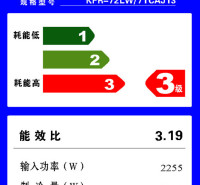 空调能效等级、检测与备案(在线咨询)、北京能效等级