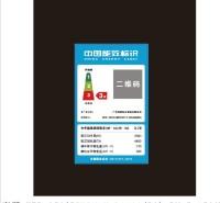 惠州电机能效费用 德阳能效标识备案 广元通风机能效认证
