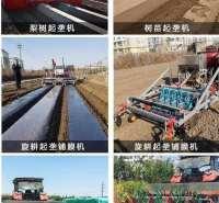 旋耕起垄机 施肥起垄机 山东生产起垄机的厂家
