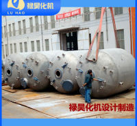 禄昊化机-磁力搅拌反应釜-28年生产厂家、控制精度高