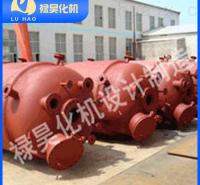 禄昊化机-磁力搅拌反应釜-28年厂家、静密封、耐高温、耐高压