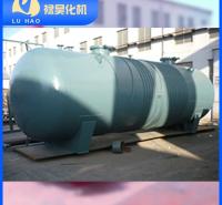 禄昊化机-碳钢-外盘管储罐-不泄漏、结构紧凑、操作方便