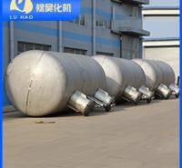 禄昊化机-储罐-不泄漏、结构紧凑、操作方便