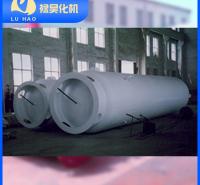 禄昊化机-氮气储罐-不泄漏、结构紧凑、操作方便