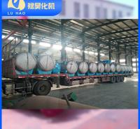 禄昊化机-不锈钢卧式储罐-不泄漏、结构紧凑、操作方便