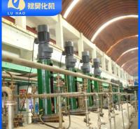 禄昊化机-磁力搅拌反应釜-耐高温、耐高压、耐腐蚀、运转平稳、结构紧凑