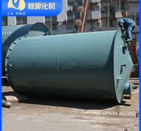禄昊化机-碳钢平风头锥顶储罐-不泄漏、结构紧凑、操作方便