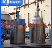 禄昊化机-中试磁力搅拌反应釜-耐高温、耐高压、耐腐蚀