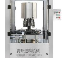 全自动压盖机   全自动旋盖机    铝制盖封口机 【远科】制造,品质保障