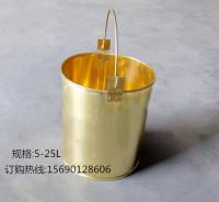 锃盛防爆油桶-铜桶5-25升-铜水桶-手提式铜桶可定制加工