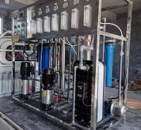 超纯水反渗透双级设备 医用超滤净水设备 沂城水务工业净水设备功能