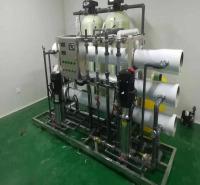 超纯水设备 超滤设备生产公司 沂城水务工业净水设备价格
