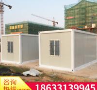 箱房地板批发厂家直销 安装方便的装配式箱房地板