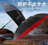 直杆双层雨伞高尔夫伞定制广告LOGO超大加固自动伞