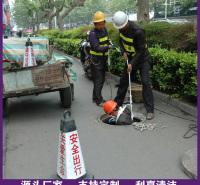市政管网清淤服务 抽污清理价格 价格优惠 清洗效率高