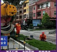 郑州市政管网清淤 抽污清理价格 价格优惠 清洗效率高