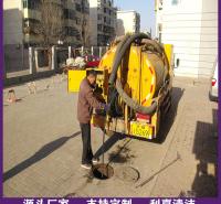 市政管网清淤服务 下水道抽污清理 经验丰富 质量保证