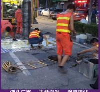 市政管网清淤电话 抽污清理价格 价格优惠 清洗效率高