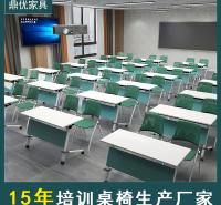 鼎优活动培训桌厂家,佛山拼接会议桌,活动学生桌