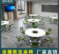 录播教室课桌椅厂家,拼接组合智慧桌椅,大学多媒体教室桌椅