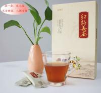 好福星制作红糖姜茶 红糖姜茶报价 暖宫神器 品质保证
