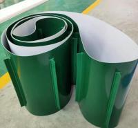 PVC挡板输送带  章丘华锋橡塑 助卷机输送带 现货 精选