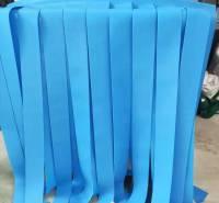 PVC挡板输送带  章丘华锋橡塑 助卷机输送带 环形 批发价格
