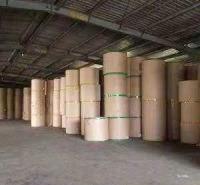 铭祥  造纸厂用助留剂  易溶于水,溶解时间1-2小时