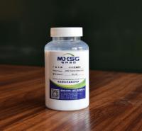 乳化剂报价  外观呈现白色乳液  提高细小纤维和填料的留着率