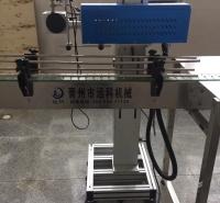 油墨喷码机  激光喷码机  全自动打码机  操作简单,运行稳定