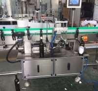 远科机械 不干胶贴标机  浆糊贴标机  滚筒贴标机   操作简单,运行稳定