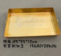 接油盘-防爆铝油盘-铜油盘-铜接油槽-铝方盆可定制加工