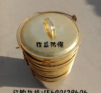 锃盛铜油桶 手提式油桶 铝青铜油桶型号