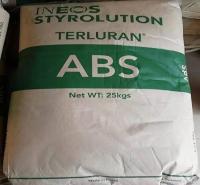 ABS英力士苯领HH-106塑胶原料