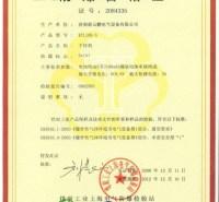 杭州防爆检测 离心风机防爆合格证 防爆认证价格表