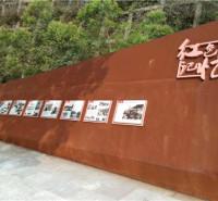 生锈耐候钢板 红锈钢板雕刻镂空 幕墙装饰用Q235NH钢板