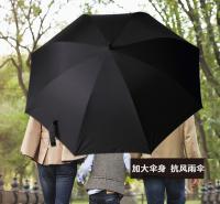 直杆自动高尔夫伞汽车雨伞定制4S店直供雨伞奔驰宝马奥迪路虎雨伞