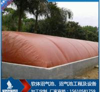 养猪场软体沼气池造价 地上 可移动 黑膜沼气池造价