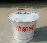 防爆消防桶-铝半圆桶-铝沙桶-铜半圆桶5-25升-锃盛防爆工具