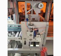 导光板清洁覆膜一体机 双面覆膜机贴膜机