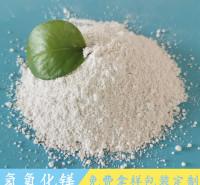 工业级氢氧化镁 橡胶用工业级氢氧化镁 阻燃剂氢氧化镁批发厂家