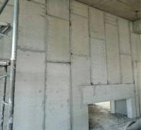 河南预制隔墙板厂家 河南隔墙板厂家 轻质体薄 施工周期短